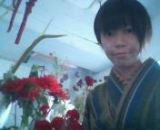 kimonosima.jpg